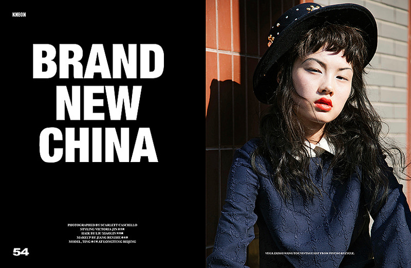 KNEON - Brand New China editorial