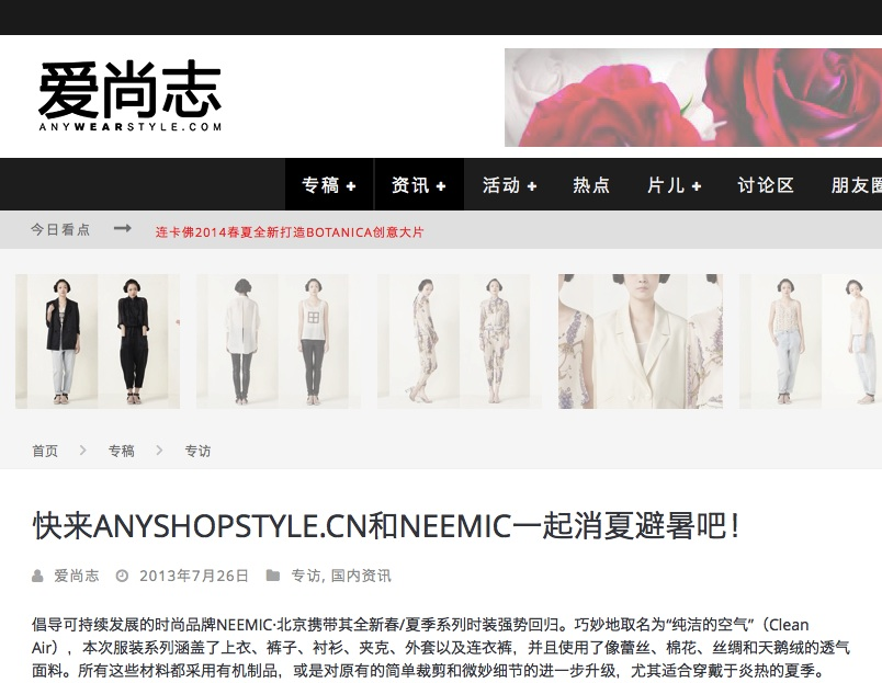 Interview AnyWearStyle about NEEMIC CleanAir collection