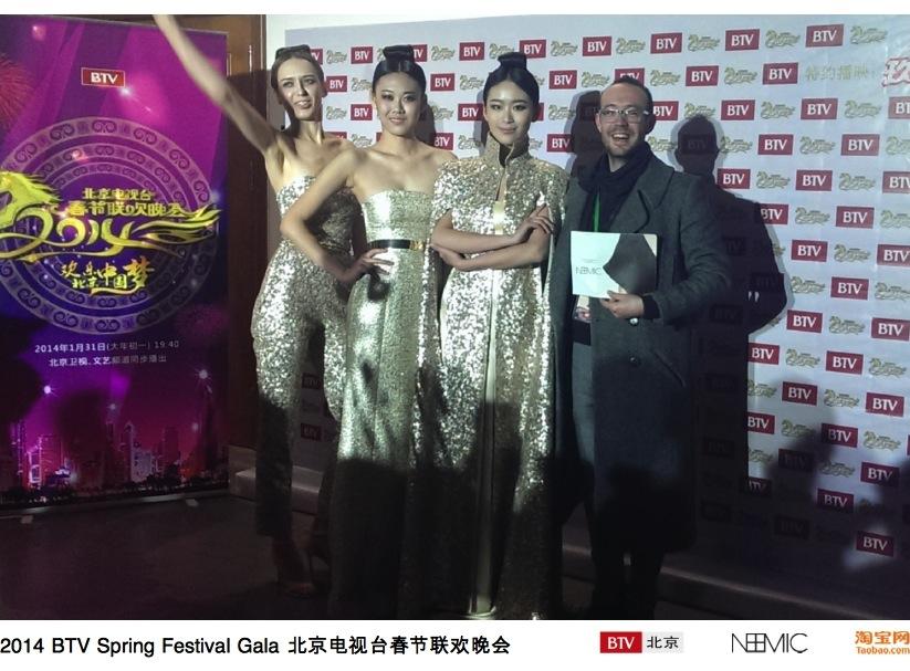 2014年北京电视台春节