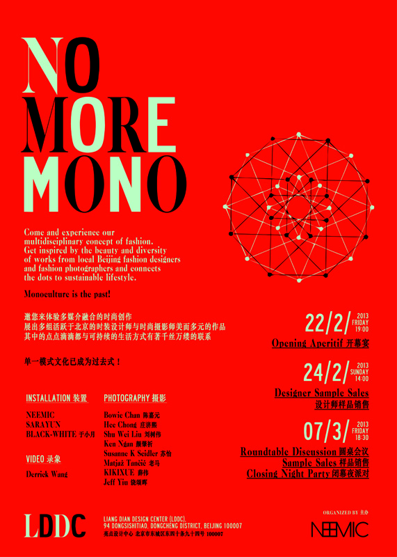 NO MORE MONO - fashion photography exhibition